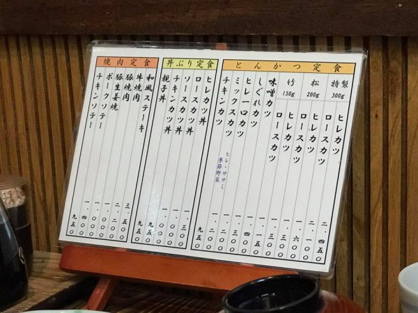 福島県いわき駅前のランチとんかつ定食などみふみ屋肉店のみふみ屋食堂-6