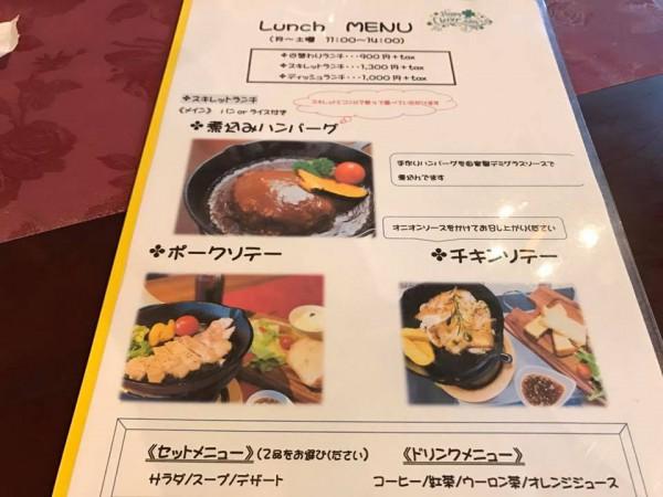 福島県いわき市小名浜でランチカフェクローバーテーブル-1