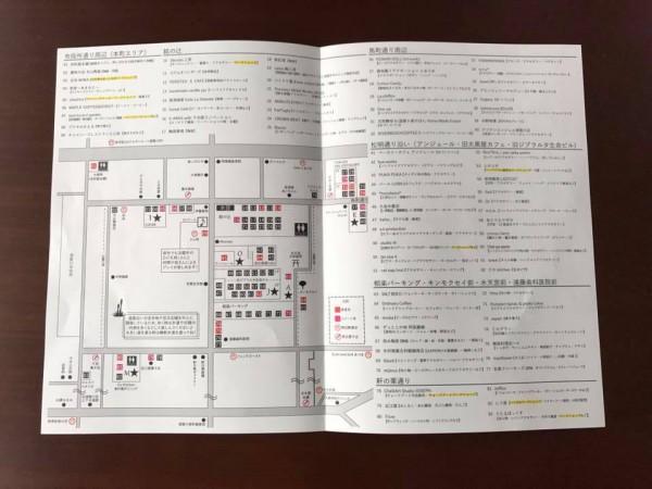 福島県須賀川市のイベントRojimaロジマハンドメイドなど路地deマーケット-22