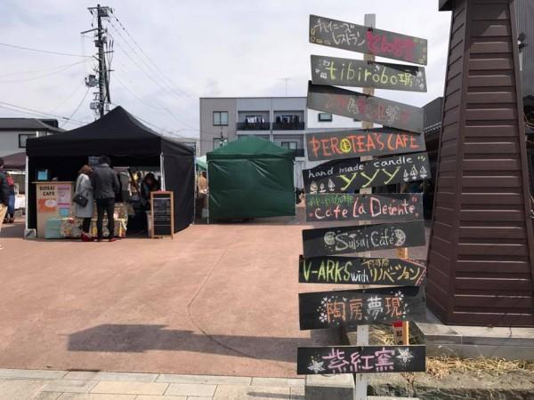 福島県須賀川市のイベントRojimaロジマハンドメイドなど路地deマーケット-6