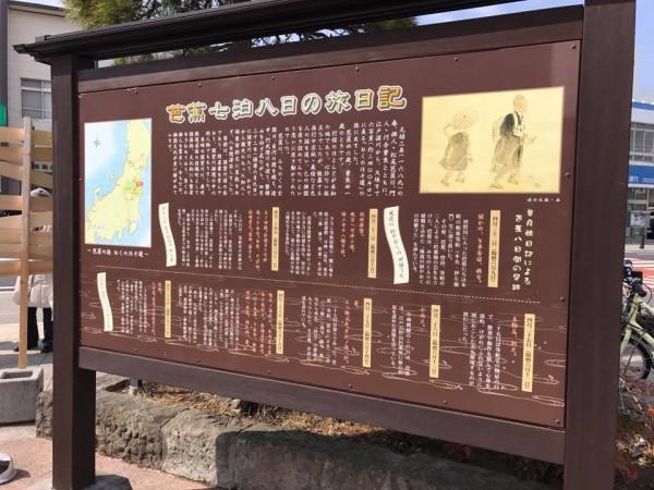 福島県須賀川市のイベントRojimaロジマハンドメイドなど路地deマーケット-7