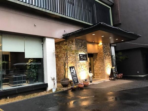 福島県いわき市湯本温泉の旅館こいと-1
