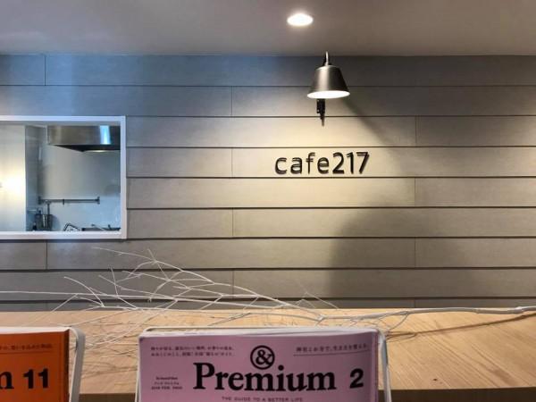 福島県猪苗代町のcafe217カフェニーナ-8