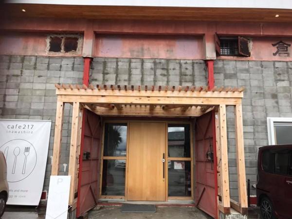 福島県猪苗代町のcafe217カフェニーナ-3
