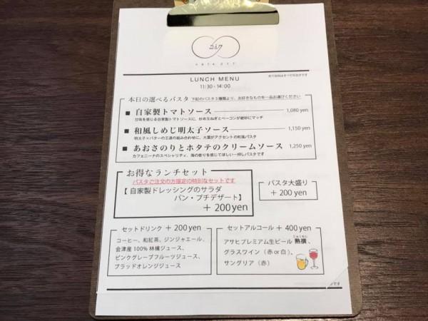 福島県猪苗代町のcafe217カフェニーナ-10