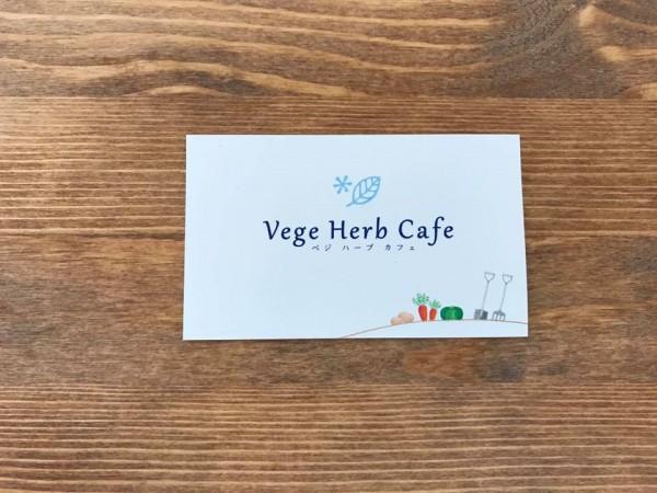 いわき市四倉町のVege Herb Cafe(ベジハーブカフェ)ワンダーファーム途中-14