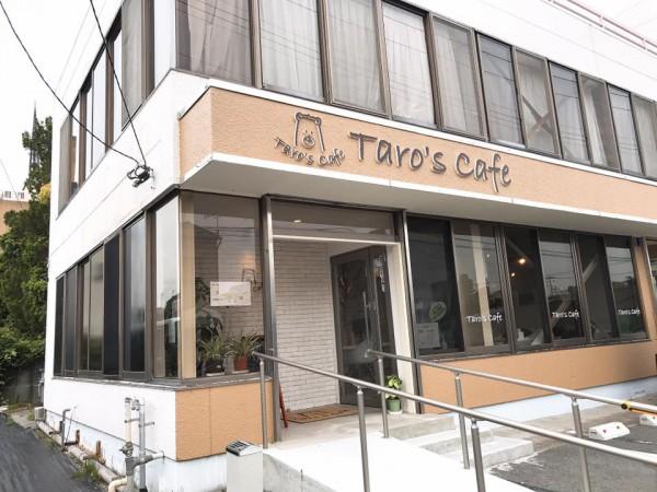 福島県いわき市平谷川瀬のTaro'sCafe(タローズカフェ)いわき市の薬局「タローファーマシー」-1