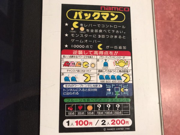 熱海の純喫茶パインツリーに行きフルーツパフェを食べてきました。昭和レトロな喫茶店が熱海の銀座通りにあります-5