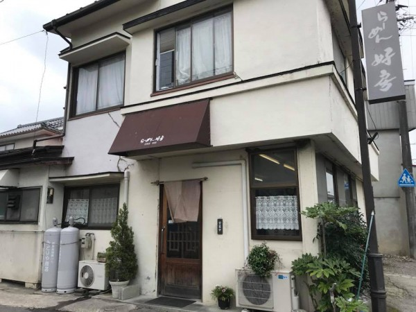 福島県須賀川市のラーメン好房(こうぼう) に行ってきました♪-11