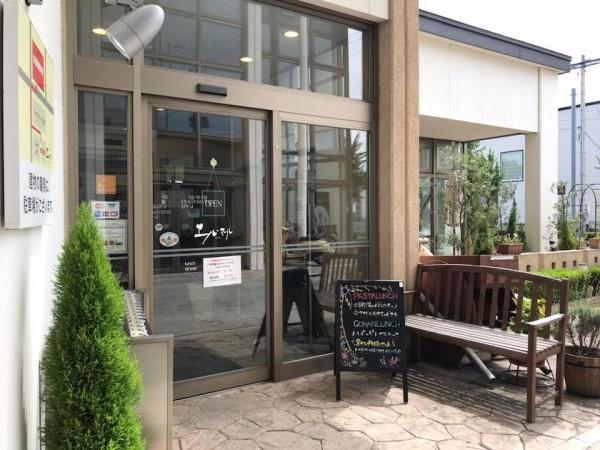 福島県郡山市のカフェ・レストラン「エルマール」でランチを食べてきました-1