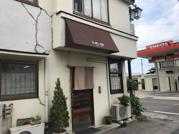 福島県須賀川市のラーメン好房(こうぼう) に行ってきました♪-8