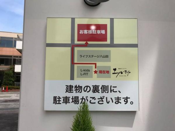 福島県郡山市のカフェ・レストラン「エルマール」でランチを食べてきました-41