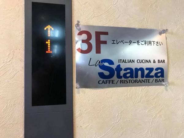 いわき駅前のイタリアンカフェダイニング「スタンツァ」-16