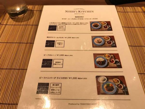 サッカー日本代表専属西シェフのお店がいわきFCパークにオープン♪カレーやパスタを食べてきました-17