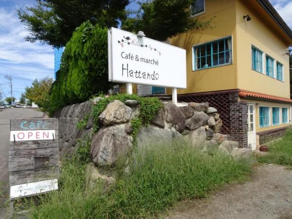 会津美里町のカフェハッタンドウ (Café & marché Hattando) に行ってきました-10