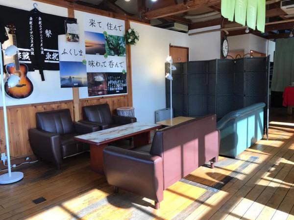 福島県いわき市惣菜とレストラン吉福-190123-5