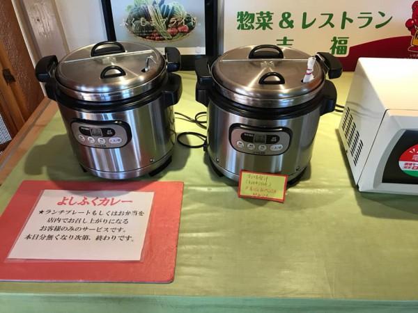 福島県いわき市惣菜とレストラン吉福-190123-2