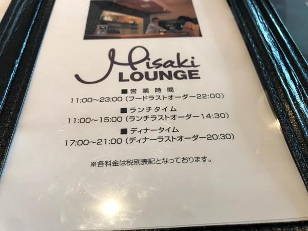 福島県いわき市平のカフェとディナーみさきラウンジ-190124-6