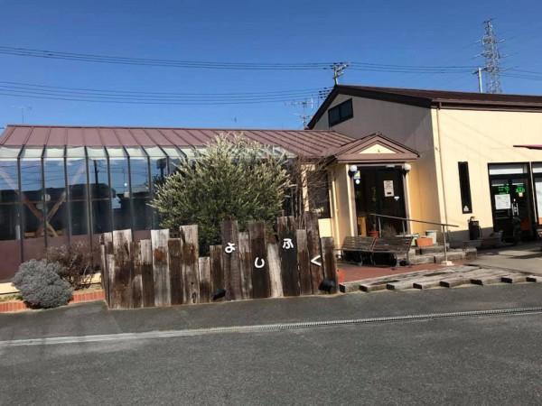福島県いわき市惣菜とレストラン吉福-190123-7