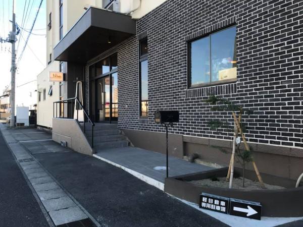 福島県いわき市平のカフェとディナーみさきラウンジ-190124-3