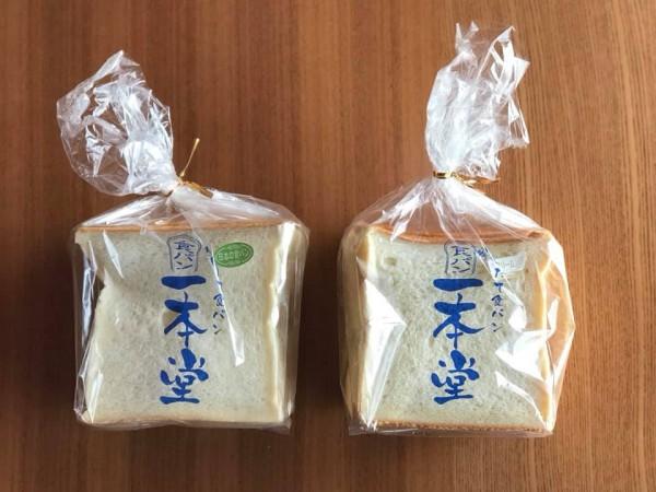 福島県郡山市八山田の焼きたて食パン専門店一本堂-1901-9