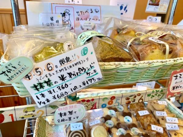 福島県鏡石のパン屋パン工房陽だまり-190621-4
