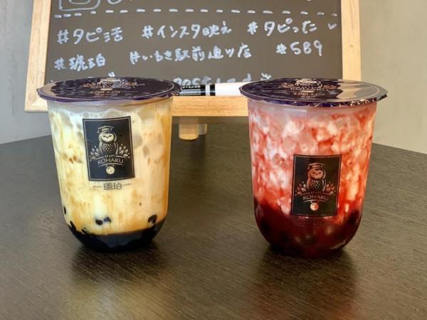 福島県いわき市平のタピオカ専門店タピオカファクトリー「KOHAKU-琥珀-」-7