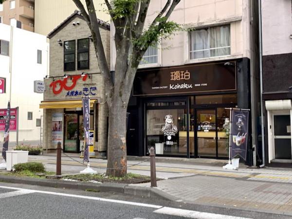 福島県いわき市平のタピオカ専門店タピオカファクトリー「KOHAKU-琥珀-」-1
