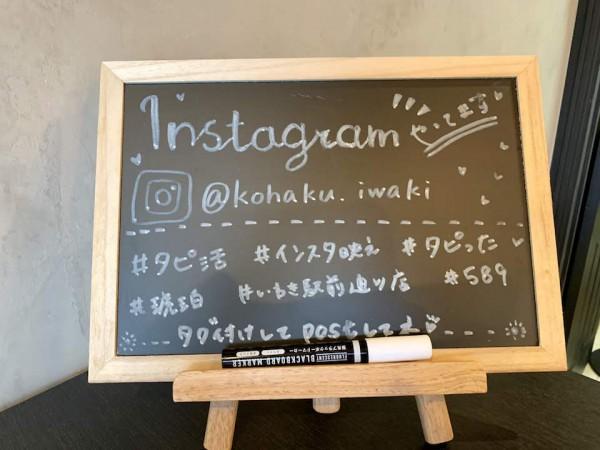 福島県いわき市平のタピオカ専門店タピオカファクトリー「KOHAKU-琥珀-」-6