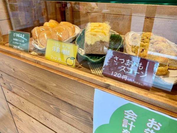 いわき市内郷のサザコーヒーONE-OFF Coffee チーズケーキの店や磐城一高近く-191003-8