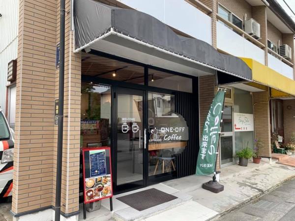 いわき市内郷のサザコーヒーONE-OFF Coffee チーズケーキの店や磐城一高近く-191003-5