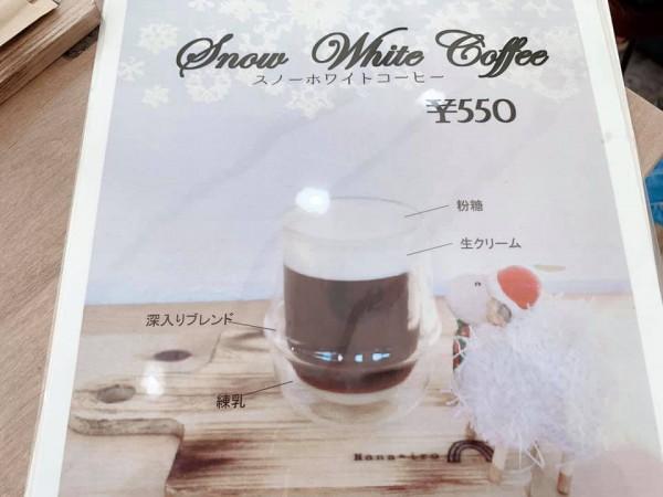 福島県いわき市小名浜のカフェナナイロ-街のちいさなコーヒー屋さんNana*iro-4