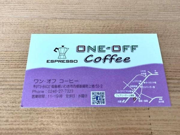 いわき市内郷のサザコーヒーONE-OFF Coffee チーズケーキの店や磐城一高近く-191003-10