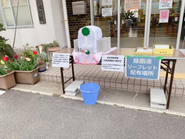 福島県いわき市の各公民館で家庭用除菌液(次亜塩素酸水)の無料配布が開始されました。