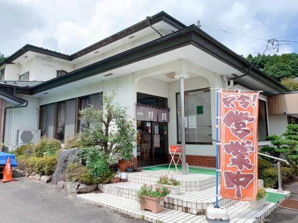 福島県塙町のお食事処旭屋でランチを食べてきました。ラーメンや丼物や定食やお酒も楽しめます-200902-5