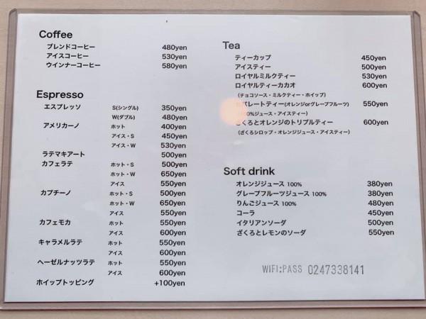 棚倉町のカフェズボンド イチヨンイチ-201203-8