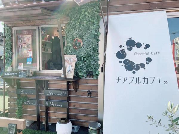 福島県いわき市湯本の青果店おいしい果物の石河屋とチアフルカフェ-210121-8