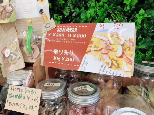 福島県いわき市湯本の青果店おいしい果物の石河屋とチアフルカフェ-210121-6