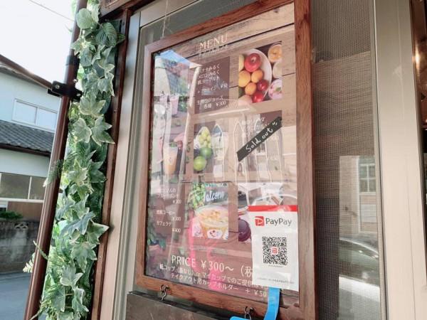 福島県いわき市湯本の青果店おいしい果物の石河屋とチアフルカフェ-210121-12