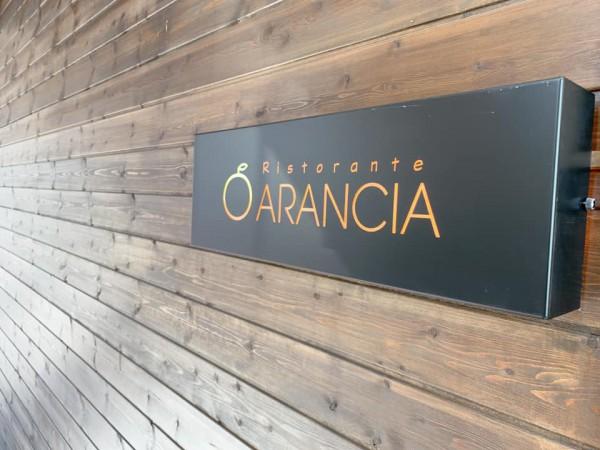 郡山のレストランイタリア料理パスタが美味しいアランチャ-201007-20