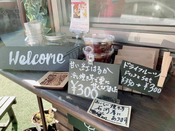 福島県いわき市湯本の青果店おいしい果物の石河屋とチアフルカフェ-210121-5