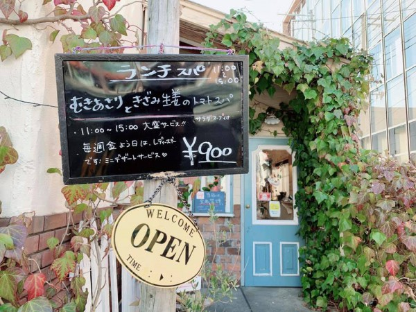 福島県いわき市いわき駅前のカフェサンピノチオ-210121-4