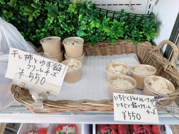 福島県いわき市湯本の青果店おいしい果物の石河屋とチアフルカフェ-210121-10