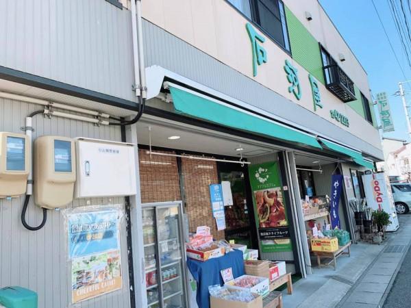 福島県いわき市湯本の青果店おいしい果物の石河屋とチアフルカフェ-210121-4