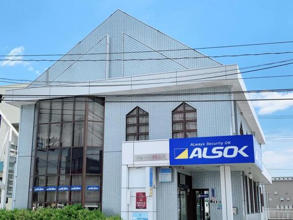 福島県いわき市の餃子の無人販売の餃子雪松-210525-3