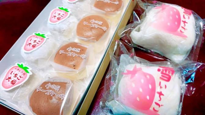福島県郡山市の人気の老舗和菓子と洋菓子の大越菓子店-210405-9