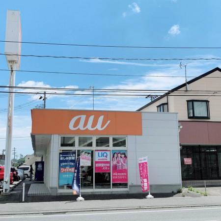 福島県いわき市の餃子の無人販売の餃子雪松-210525-9