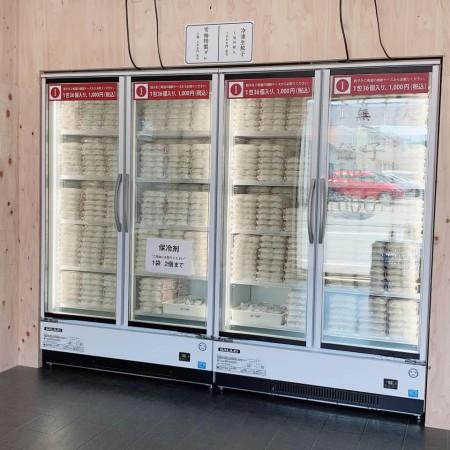 福島県いわき市の餃子の無人販売の餃子雪松-210525-14