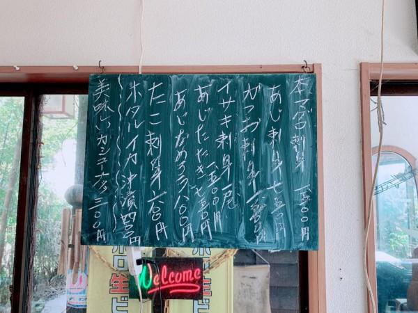 福島県塙町でランチ居酒屋ほろすけレストランコスモス-210407-9