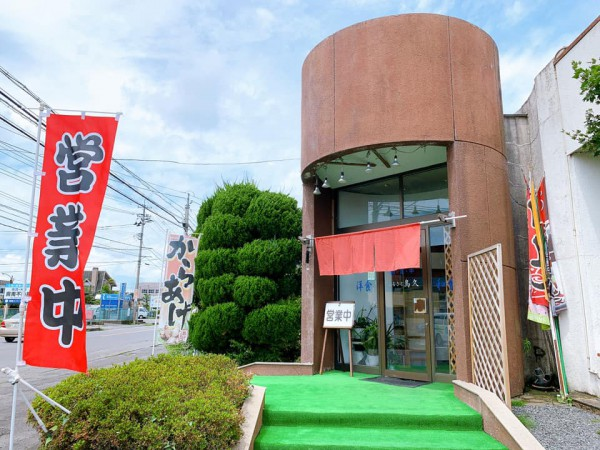 福島県棚倉町のふるさと鳥久流店-210707-1